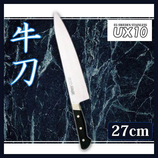 【送料無料】ミソノUX10 牛刀 No.714 27cm AMS21 714【en】【TC】