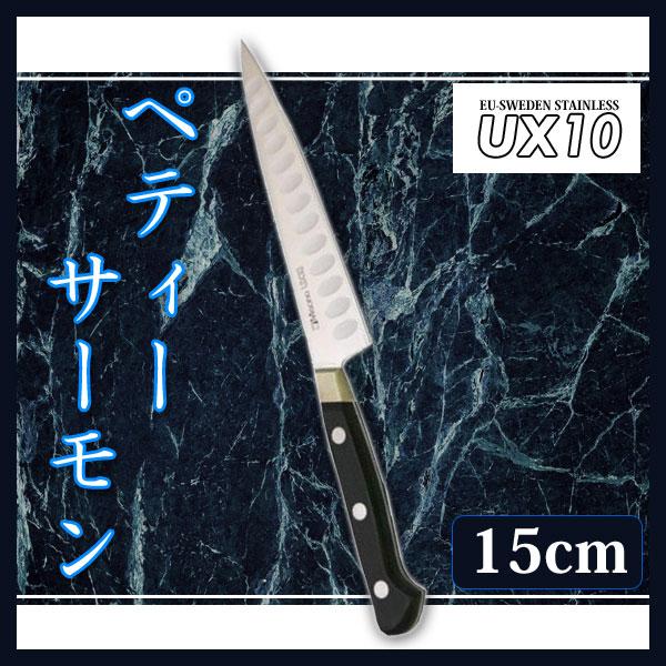 【送料無料】ミソノUX10 シリ-ズ-ペティーサーモン AMSG2 03 No.773 15cm【en】【TC】