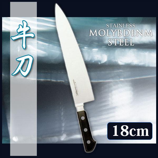 【送料無料】ミソノモリブデン鋼 牛刀 No.511AMS26 511 18cm【en】【TC】