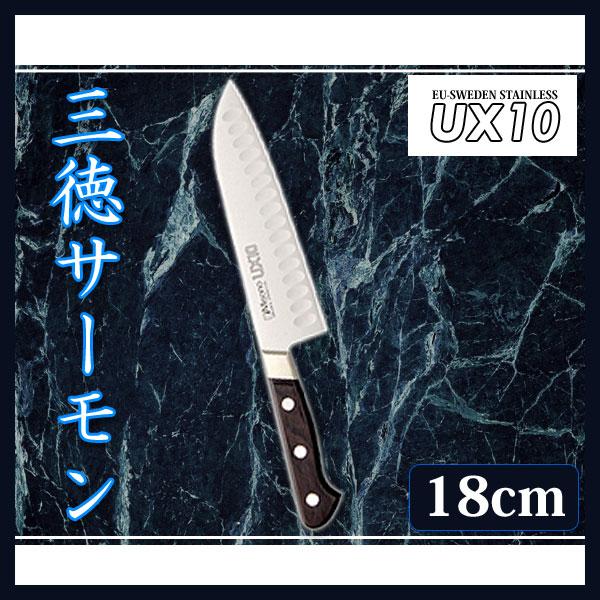 【送料無料】ミソノUX10シリ-ズ 三徳サーモン AMSD9 No.751 18cm【en】【TC】