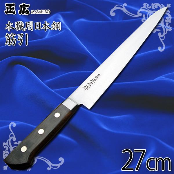 【送料無料】正広 本職用 日本鋼 筋引 13018 AMSB4018 27cm【en】【TC】