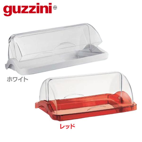 【送料無料】グッチーニ ダブルオープンブレットケース ホワイト・レッド【TC】【en】