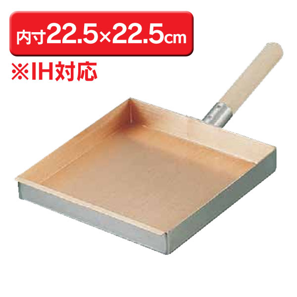 【送料無料】ロイヤル 玉子焼 XED-230 ATM02230【TC】【en】