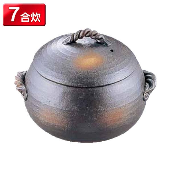 【送料無料】栗型ごはん炊き 黒 44-10-SL 大(7合炊) QGH0203【TC】【en】