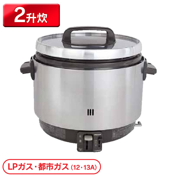 パロマ ガス炊飯器 涼厨 PR-360SS送料無料 LPガス 都市ガス(12・13A) DSIH701・DSIH702【TC】【en】