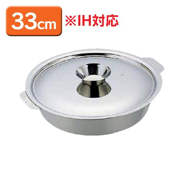【送料無料】SW電磁用ちり鍋 33cm QTL4833【TC】【en】