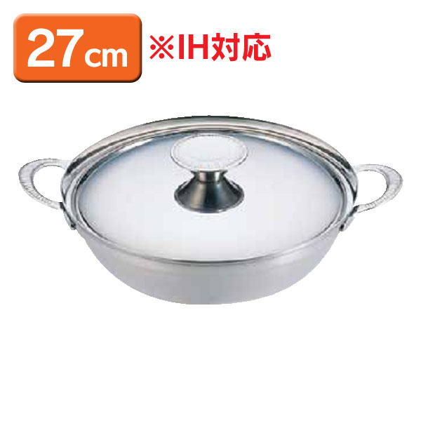 【送料無料】SW 電磁チリ鍋 ちりちり 27cm QTL13027【TC】【en】
