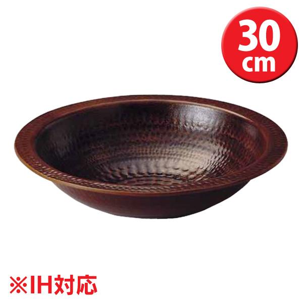 【送料無料】アルミ 電磁用 うどんすき(アメ釉) 30cm QUD1002【TC】【en】