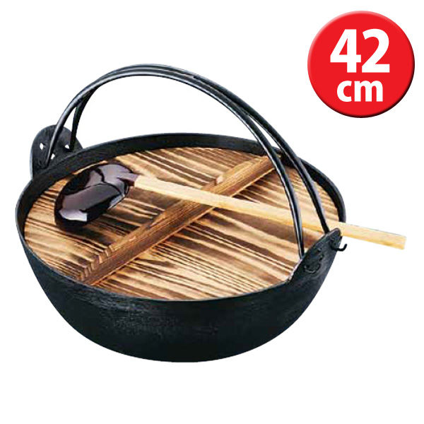 【送料無料】五進 ジャンボ 田舎鍋(鉄製) 42cm (杓子付) QIN1342【TC】【en】