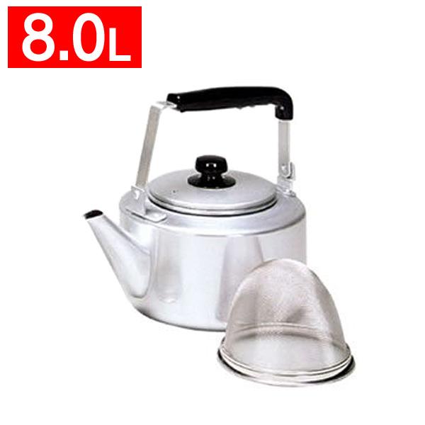 【送料無料】アカオ アルマイト 茶漉し付大型ケットル 8L BKT46008【TC】【en】
