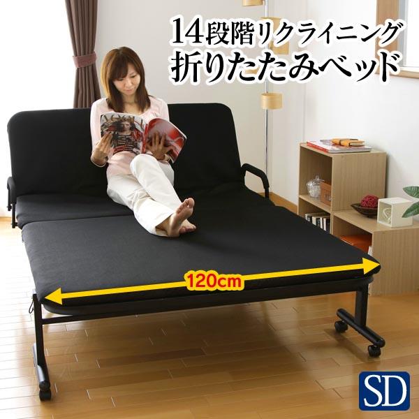 折りたたみベッド セミダブル OTB-SDベッド 折りたたみ コンパクト SD リクライニング 幅120cm 寝具 ベット アイリスオーヤマ