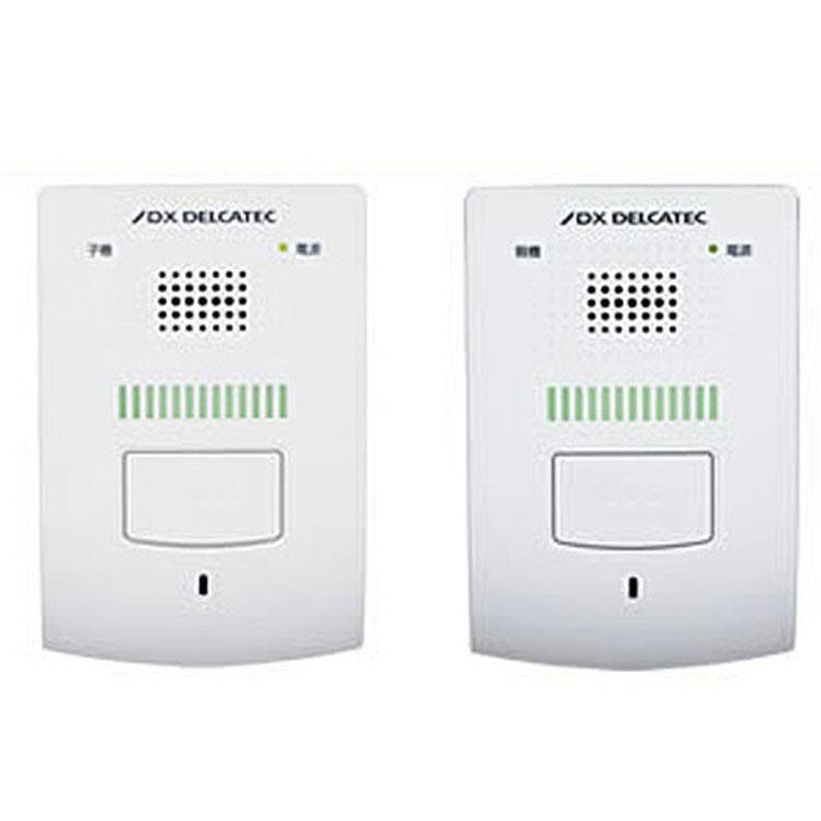【送料無料】DXアンテナ 親機・室内子機 DWP10A2 白・白 【K】【TC】
