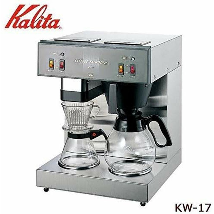 【カリタ コーヒーメーカー】【送料無料】業務用コーヒーメーカー 15杯用 KW-17【ドリップマシン コーヒーマシン 珈琲】【K】【TC】【Kalita】