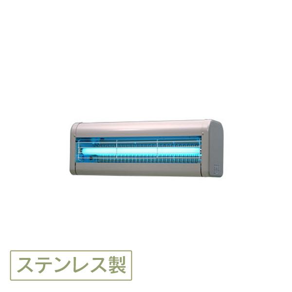 【送料無料】石崎電機〔ISHIZAKI〕 屋内用 電撃殺虫器(ステンレスタイプ) GK-5030DX 【TC】【KM】