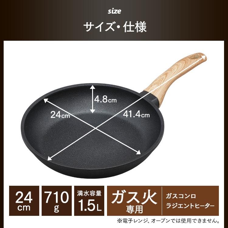 スキレットコートパン 24cm ブラック SKL-24GSあす楽対応 すきれっと スキレットパン アルミ 軽い かるい おしゃれ インスタ フッ素コーティング キャンプ アウトドア 調理器具 フライパン アイリスオーヤマ