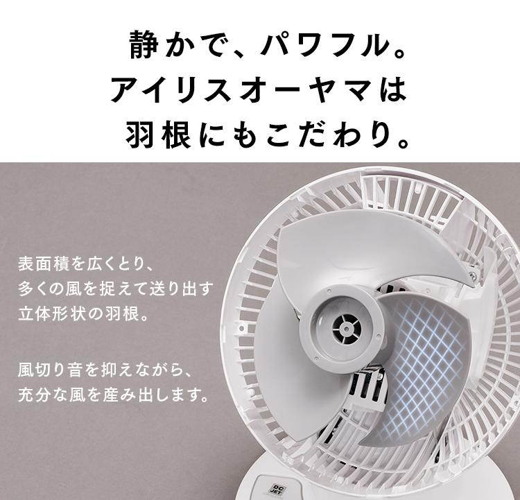 \ポイントUP中/サーキュレーターアイ アイリスオーヤ PCF-SDC15Tあす楽休止中  ボール型 タイマー付き 左右首振り 首ふり 扇風機 冷房 大風量 送風 リビング 寝室 静音 省エネ 空気循環 衣類乾燥 部屋干し 暖房 コンパクト リモコン 24畳 ホワイト 1年保証