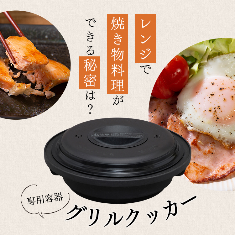 レンジ IMBY-T172-5 IMBY-T172-6 グリルクック 50Hz/東日本・60Hz/西日本レンジ 家電 台所 キッチン 解凍 あたため 簡単 タイマー 簡単操作 焼く 蒸す 煮る アイリスオーヤマ