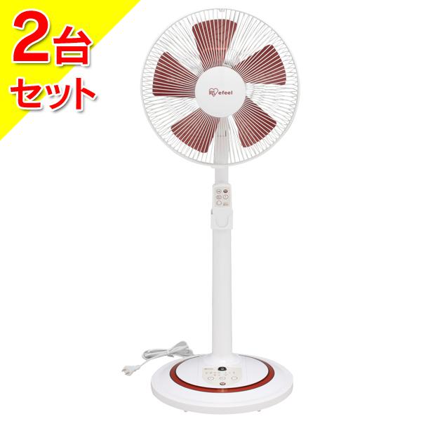 【送料無料】【2台セット】efeel(エフィール)マイコン式リビング扇風機 (ハイポジションタイプ・リモコン付)EFA-32HR アイリスオーヤマ