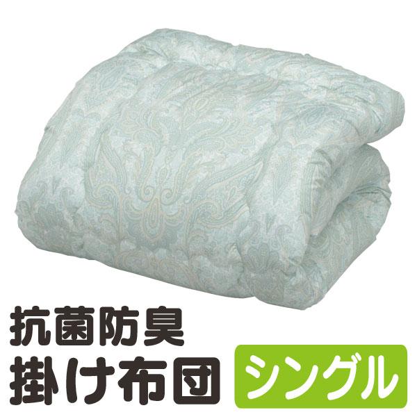 【送料無料】抗菌防臭掛け布団 FDEK-S グリーン