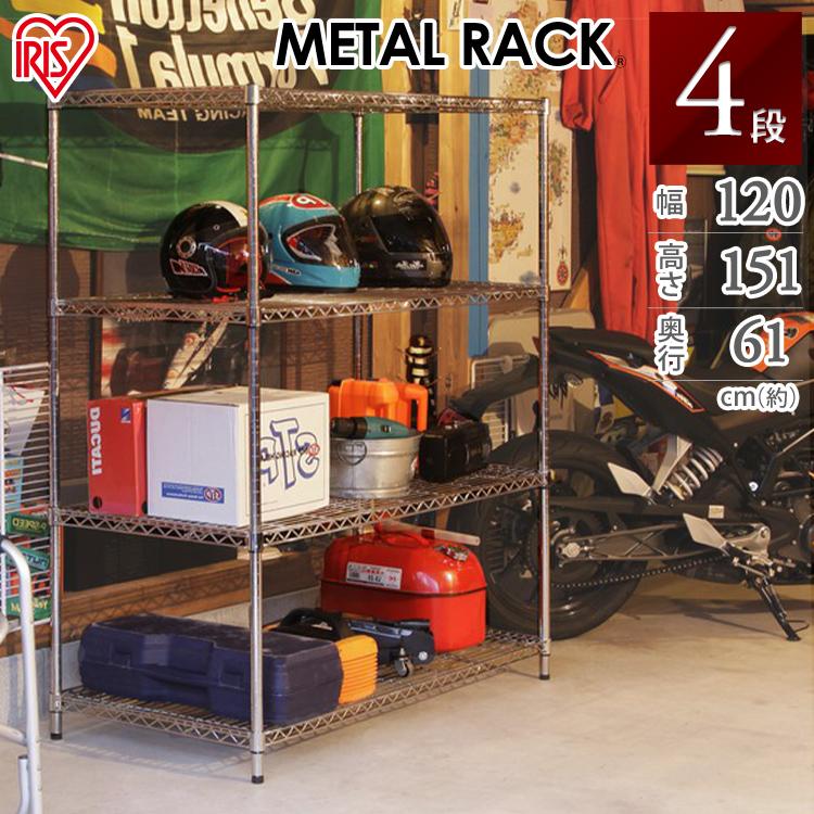 メタルラック MR-1215DJ送料無料 メタルラック《幅120×奥行61×高さ151cm》メタルシェルフ スチールラック ワイヤーラック ワイヤーシェルフ 収納 ラック 整理棚 スチールラック アイリスオーヤマ