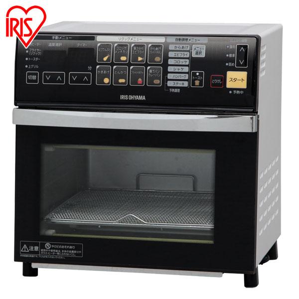リクック熱風オーブン シルバー FVX-M3B-S送料無料 ごはん ヘルシー 健康 トースター オーブン 新生活 揚げ物 脂質カット カロリーカット 料理 調理 便利 簡単 キッチン ノンフライヤー 脂質オフ カロリーオフ アイリスオーヤマ