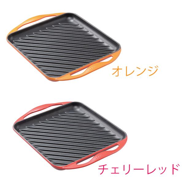 【送料無料】センセーショングリル・カレ AGL96 20127-00 オレンジ・チェリーレッド【en】【TC】