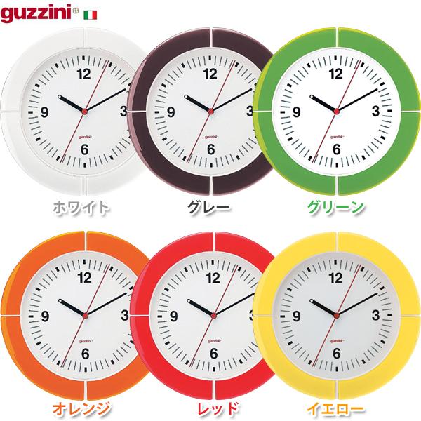 【送料無料】グッチーニ ウォールクロック RGTE4 ホワイト・グレー・グリーン・オレンジ・レッド・イエロー【en】【TC】