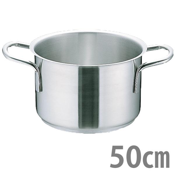 【送料無料】ムラノ インダクション 半寸胴鍋 AHVA309 50cm【en】【TC】