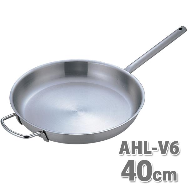 (IH対応鍋)【送料無料】ムラノインダクション フライパン AHL-V6 40cm【en】【TC】