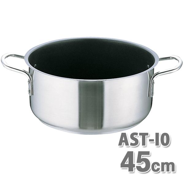 【送料無料】ムラノ テフロン ASTI009 外輪鍋 45cm【en】【TC】