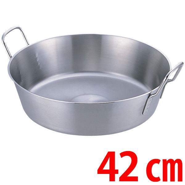 【揚げ鍋 42cm】SA パワー・デンジ 揚鍋 AAG3805【送料無料】【en】【TC】