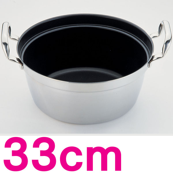 【送料無料】SAパワー・デンジ アルファ 円付鍋 AEV1503 33cm【en】【TC】