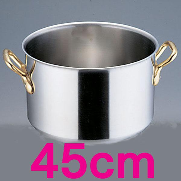 【送料無料】スーパーデンジ 半寸胴鍋  AHV54045  45cm【en】【TC】