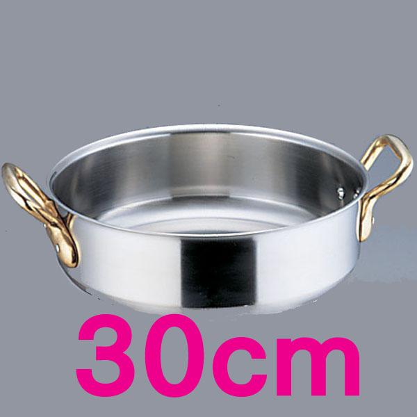 【送料無料】スーパーデンジ 外輪鍋  AST95030  30cm  【en】【TC】