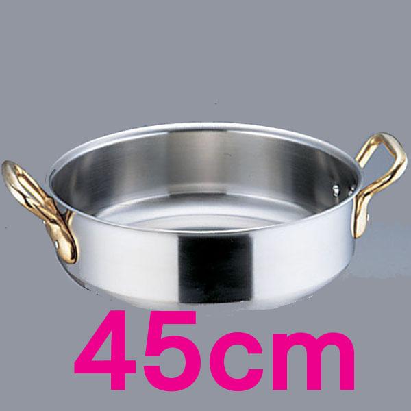 【送料無料】スーパーデンジ 外輪鍋  AST95045  45cm  【en】【TC】