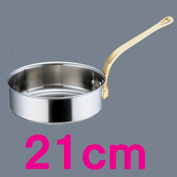 【送料無料】スーパーデンジ ソテーパン  AST97021  21cm  【en】【TC】