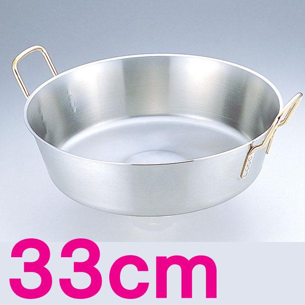 【送料無料】SAスーパーデンジ 揚鍋 AAG3902 33cm  【en】【TC】