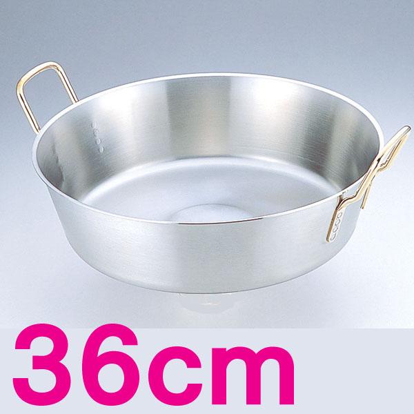【送料無料】SAスーパーデンジ 揚鍋 AAG3903 36cm  【en】【TC】