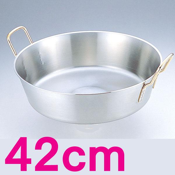 【送料無料】SAスーパーデンジ 揚鍋 AAG3905 42cm  【en】【TC】