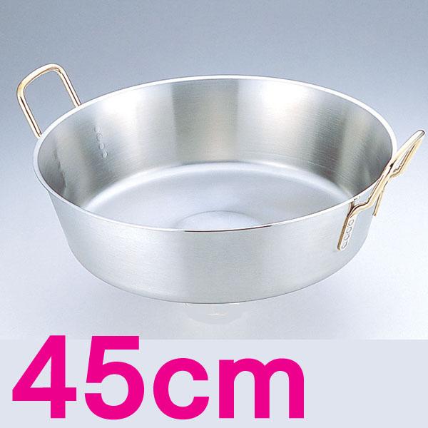 【送料無料】SAスーパーデンジ 揚鍋 AAG3906 45cm  【en】【TC】【enetshop1128-A2