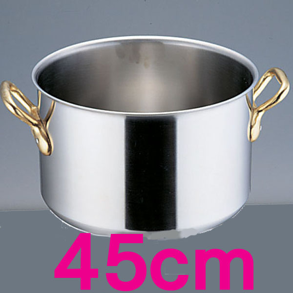 【送料無料】エコクリーン スーパーデンジ 半寸胴鍋 AEK0209 45cm【en】【TC】
