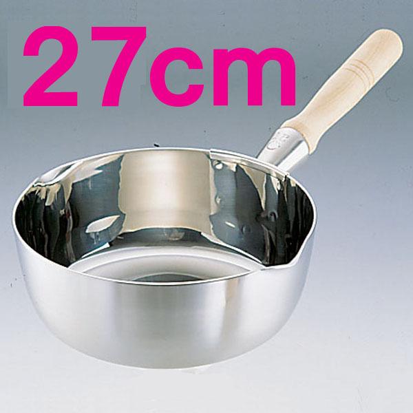 【送料無料】エコクリーン スーパーデンジ 雪平鍋 AEK0505 27cm【en】【TC】
