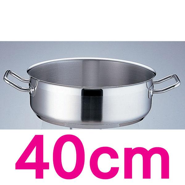 【送料無料】 PRO(プロ)外輪鍋  ASTD940 40cm  【en】【TC】