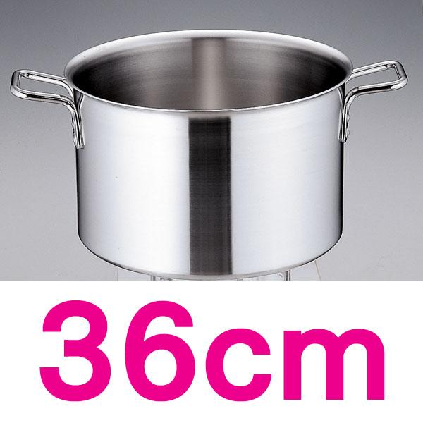 【送料無料】トリノ 半寸胴鍋 AHV9906 36cm  【en】【TC】