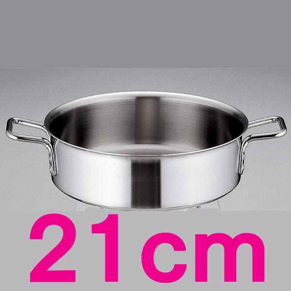 【送料無料】トリノ 外輪鍋 ASTH301 21cm  【en】【TC】