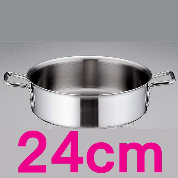 【送料無料】トリノ 外輪鍋 ASTH302 24cm  【en】【TC】