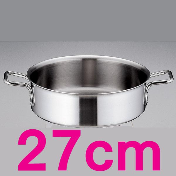【送料無料】トリノ 外輪鍋 ASTH303 27cm  【en】【TC】