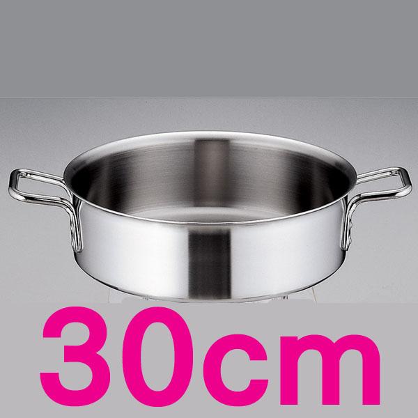 【送料無料】トリノ 外輪鍋 ASTH304 30cm  【en】【TC】
