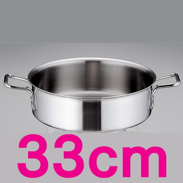 【送料無料】トリノ 外輪鍋 ASTH305 33cm  【en】【TC】