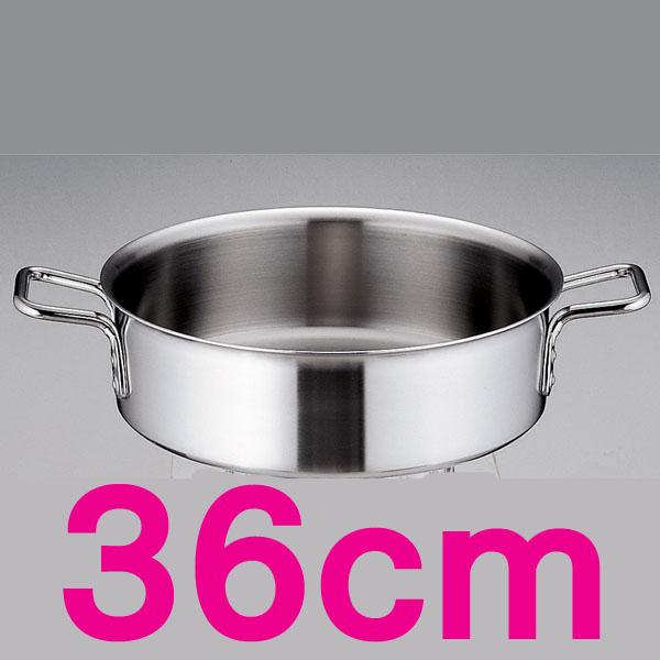 【送料無料】トリノ 外輪鍋 ASTH306 36cm  【en】【TC】